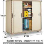 SMK-25Sイナバ物置の激安販売