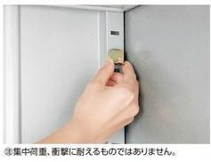 イナバ物置のアイビーストッカーは棚板が簡単調節できる