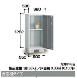 イナバ物置BJX-065C