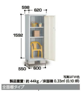 イナバ物置のBJX-065D