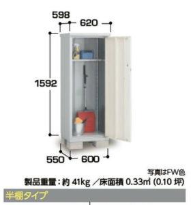 イナバ物置のBJX-065DP