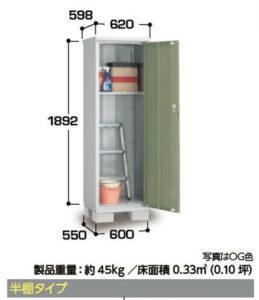 イナバ物置のBJX-065EP