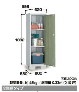 イナバ物置のBJX-065E