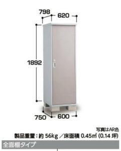 イナバ物置のBJX-067E