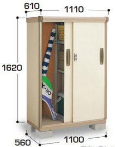 イナバ物置のナイソーシスターKMX-115D
