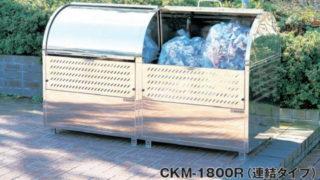 ダイケンのクリーンストッカーのCKM-TNシリーズは21クロムステンレスタイプ