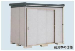 イナバ物置のナイソーの屋根