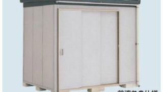 SMK-68Hイナバ物置の激安販売