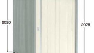 NXN-29Sイナバ物置のネクスタ激安販売