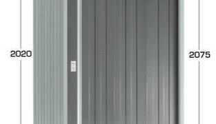 NXN-26Sイナバ物置のネクスタ激安販売