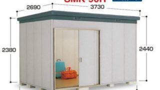 SMK-110Hイナバ物置の激安販売