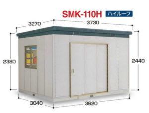 イナバ物置のSMK-110H