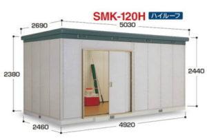イナバ物置SMK-120H