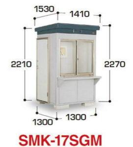 イナバ物置SMK-17SGM