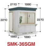 SMK-32SGMイナバ物置の激安販売