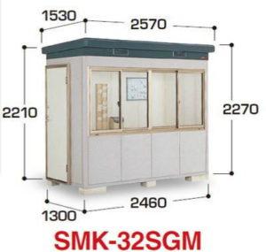 イナバ物置SMK-3SGM