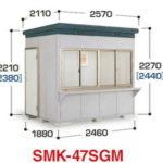 SMK-61SGMイナバ物置の激安販売