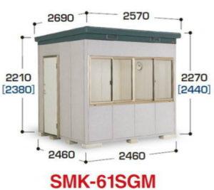 イナバ物置のSMK-61SGM