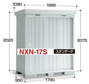 イナバ物置MXN-17S