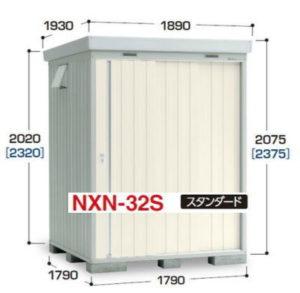 イナバ物置NXN-32S