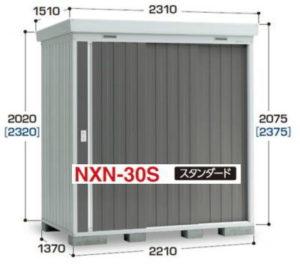 イナバ物置のNXN-30S