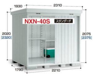 イナバ物置のNXN-40S