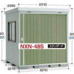 NXN-55Sイナバ物置のネクスタ激安販売