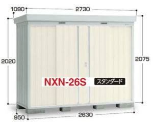 イナバ物置のNXN-26S