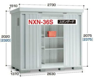 イナバ物置のNXN-36S
