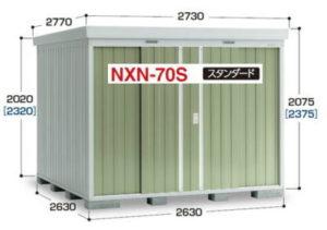 イナバ物置のNXN-70S