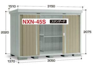 イナバ物置のNXN-45S