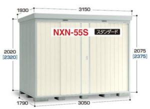イナバ物置のNXN-55S