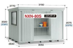 イナバ物置のNXN-65S