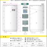 建物解体用の防音シート1.8×5.1の激安販売