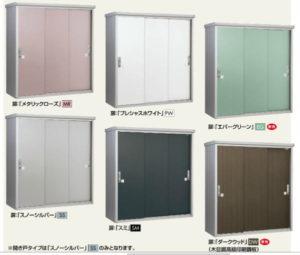 ヨド物置のエスモの扉の色