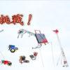 ユニパーのソーラーリフト荷揚げ機のネット販売の開始