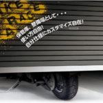 イナバ物置のバイク保管庫、バイクガレージは整備場として便利