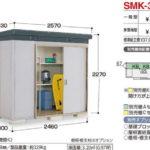 イナバ物置のナイソーのSMK-32Sは東京世田谷に販売可能です