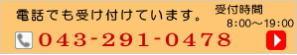 DPRA-1507の価格はお任せ
