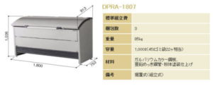 DPRA-1807