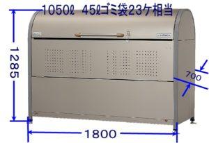 DPNC-1050