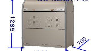 DPNC-650のヨドコウのダストピット激安販売今だけの特別価格で販売中