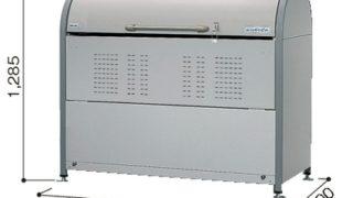 DPNC-850のヨドコウのダストピット激安販売今だけの特別価格で販売中