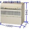 DPUB-400のヨドコウのダストピット激安販売今だけの特別価格で販売中