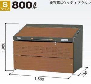 DPSA-800のダストピット