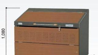 DPSA800のヨドコウのダストピット激安販売今だけの特別価格で販売中