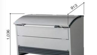 DPRA-1507のヨドコウのダストピット激安販売今だけの特別価格で販売中
