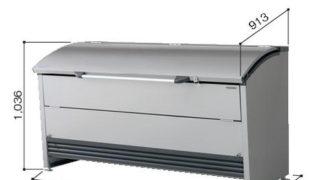 DPRA-1807のヨドコウのダストピット激安販売今だけの特別価格で販売中